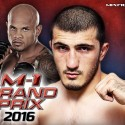 M-1 Challenge 65 rescheduled from March 4 to April 8 in St. Petersburg, Russia