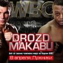Drozd y Makuba se enfrentan en Moscú