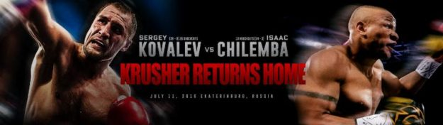kovalev vs chilemba poster-july 11-2016