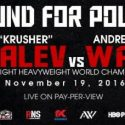 Kovalev-Ward Announces Complete Undercard Lineup for Nov. 19