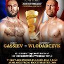Gassiev v Wlodarczyk in New Jersey on Oct 21st