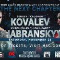 Mix of Top International and NY Prospects Highlight the Kovalev vs. Shabranskyy Undercard