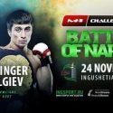 Ivan Buchinger defends M-1 Challenge featherweight title vs. Khamzat Dalgiev to headline M-1 Challenge 86