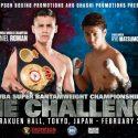 Danny Roman Defends WBA Super Bantamweight Title Against Ryo Matsumoto