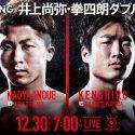 Boxeo Mundial para hoy sábado 30 de diciembre de 2017
