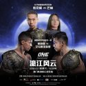 Additional bouts announced for ONE: Pinnacle of power set for Macau, China on 23 June
